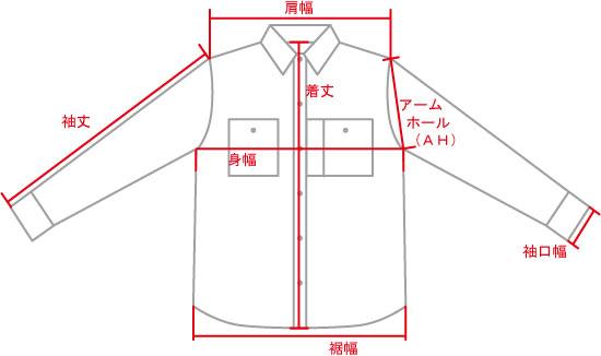 ポルカドットワークシャツ 当店での測り方