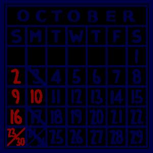 カレンダー:2016/10