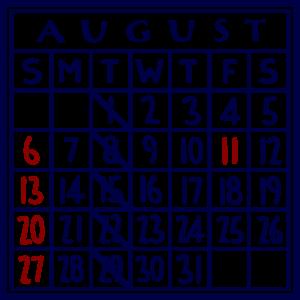 カレンダー:2017/08