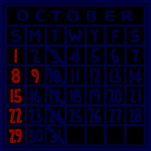 カレンダー:2017/10