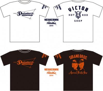 demo-tshirts